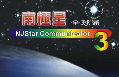 Kết quả hình ảnh cho NJStar Communicator