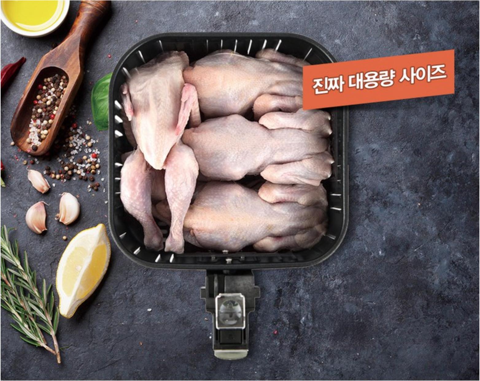 Giỏ chiên của nồi chiên không dầu Lotte có thể đựng khối lượng thực phẩm lớn