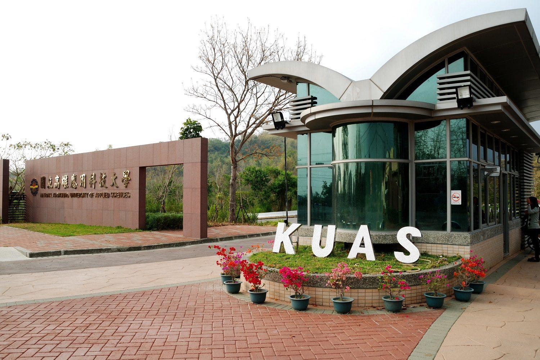 Đại học Quản lý Khách sạn và Du lịch Quốc Gia Cao Hùng - Visadep.vn